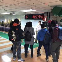 2016 Taipei City Traffic Information Center Visit